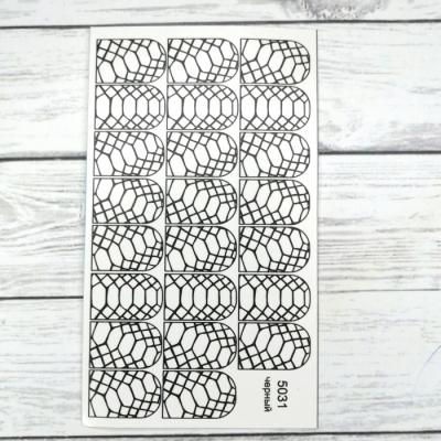 Слайдер  5031 чёрный)