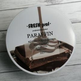 Холодный крем-парафин  Шоколад