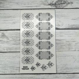 Слайдер  5020 (черный)